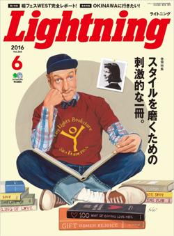 litning2016-6